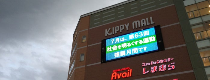 Kippy Mall is one of Lugares favoritos de Shank.