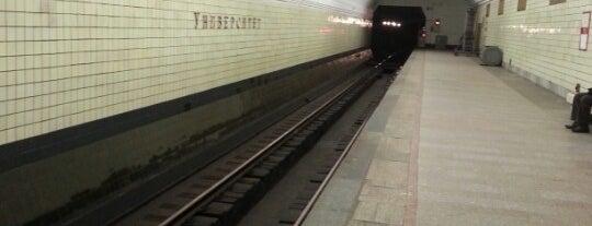 Сокольническая линия метро is one of Линии московского метро.