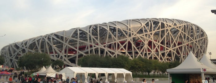 Beijing Olympic Green is one of Beijing.