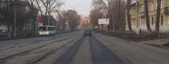 Деловой Мир is one of สถานที่ที่ Екатерина ถูกใจ.
