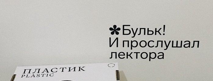 Bazilik is one of Киев to go.