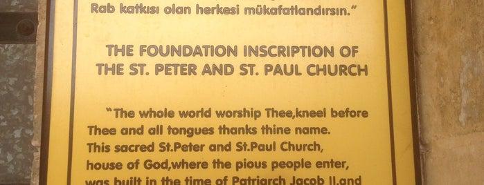 Aziz Paulus - Aziz Petrus Kilisesi is one of Şanlıurfa.