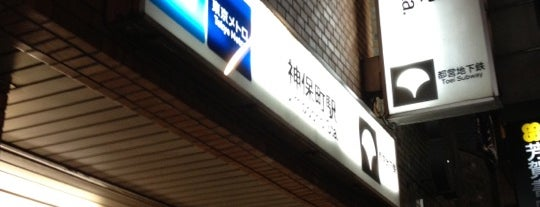 Jimbocho Station is one of Tokyo 2018.