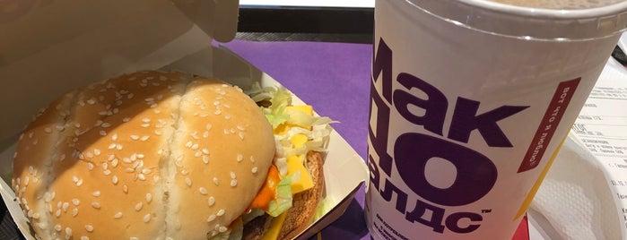 McDonald's is one of Orte, die Jano gefallen.