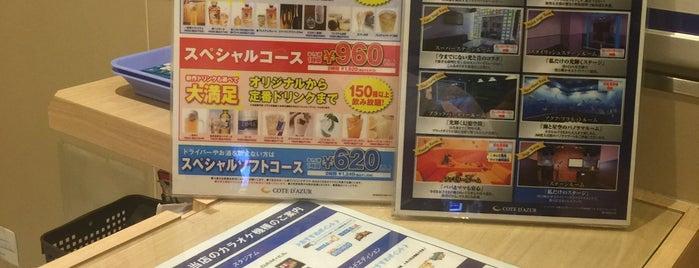 コート・ダジュール 藤沢駅南口店 is one of Orte, die mnao305 gefallen.