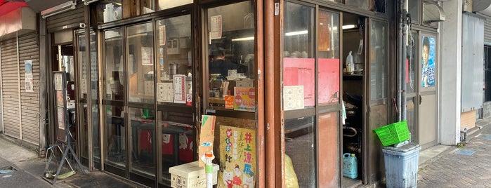 雨風本舗 is one of Posti che sono piaciuti a Shigeo.