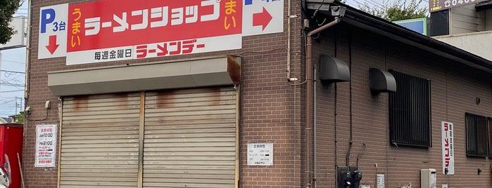 ラーメンショップ 大庭店 is one of たべたいごはん.