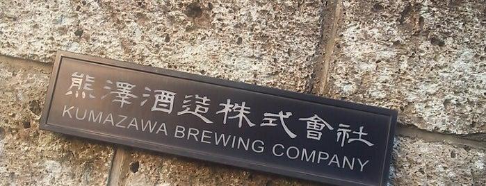 Kumazawa Brewing is one of Japan. Places.