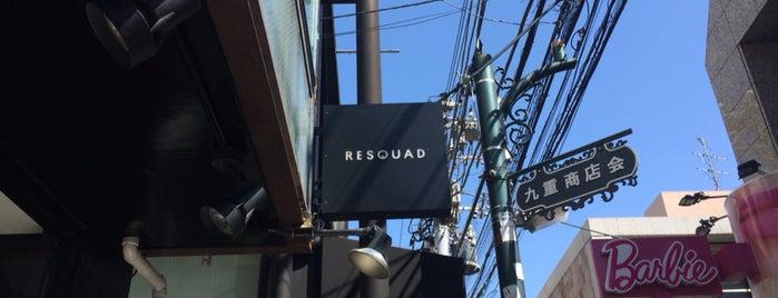レスキュースクワッド 原宿店 is one of Tokyo 2018.