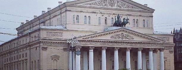 Колонный зал Дома Союзов is one of 100 примечательных зданий Москвы.