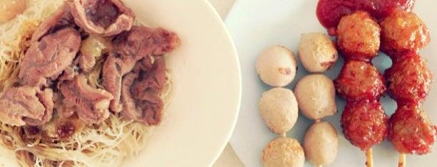 ลูกชิ้นอนามัย is one of BKK_Noodle House_1.