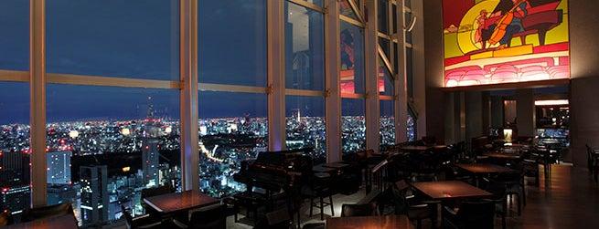 ニューヨークバー is one of Bars From the Movies You Can Visit in Real Life.