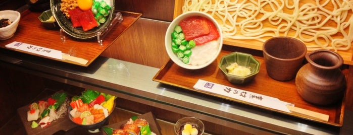 大戸屋 Ootoya is one of Guide to Jakarta's best spots.