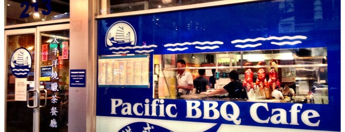 Pacific BBQ Cafe is one of Re-discover Melbourne.