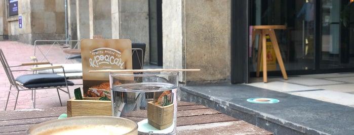 Kafeterija | Кафетерија is one of Posti che sono piaciuti a James.