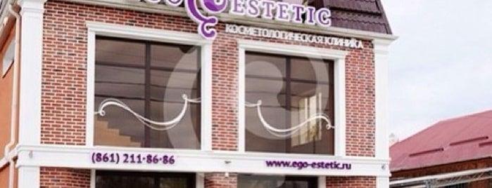 Ego Estetic is one of Locais curtidos por Maria.