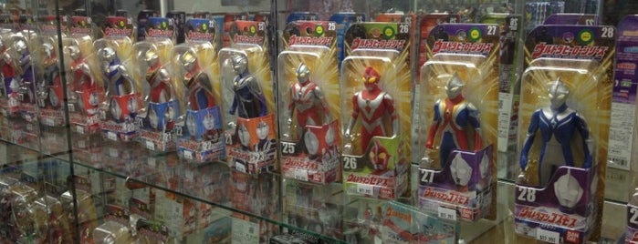 Power Anime is one of Vinyl Figures and Toys.