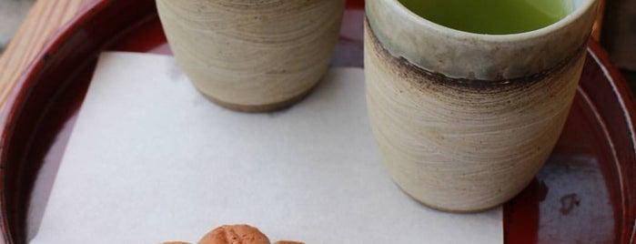 おきな堂 is one of 和菓子.