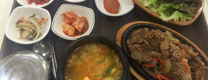 누리꿈스퀘어 푸드코트 is one of Korean food.