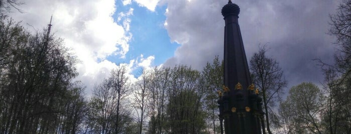 """Памятник """"Защитникам Смоленска 4-5 августа 1812 года"""" is one of Смоленск."""
