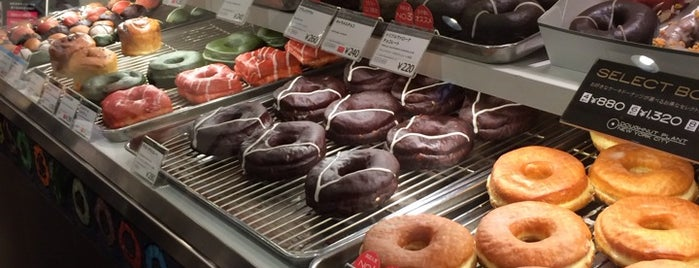 DOUGHNUT PLANT 青山一丁目店(ドーナッツプラント) is one of Doughnuts are the bestest.