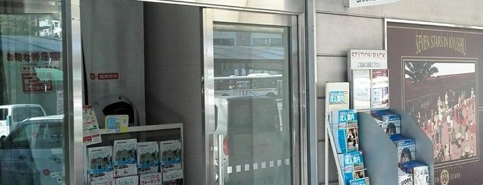 九州旅客鉄道株式会社長崎支社 is one of JR本社・支社.