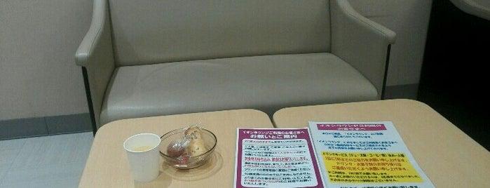 イオンラウンジ(イオンパークプレイス大分店内) is one of 全国のイオンラウンジ.