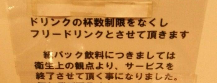 イオンラウンジ 高の原 is one of 全国のイオンラウンジ.