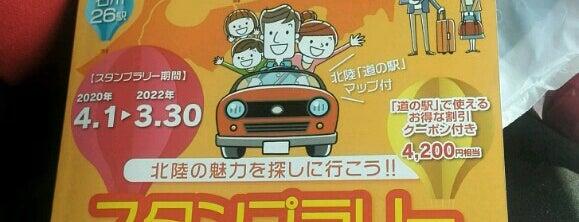 道の駅 砺波 is one of Locais curtidos por 高井.