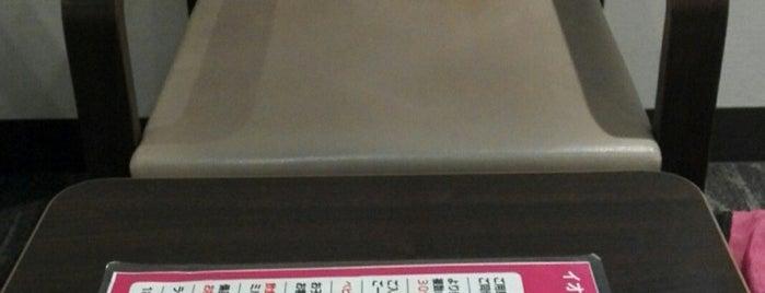 イオンラウンジ 広島祇園 is one of 全国のイオンラウンジ.