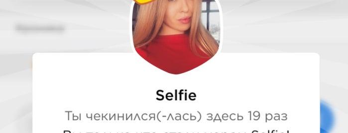 Selfie is one of Locais curtidos por Andrey.