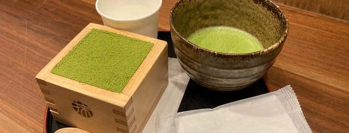Maccha House is one of 京都.