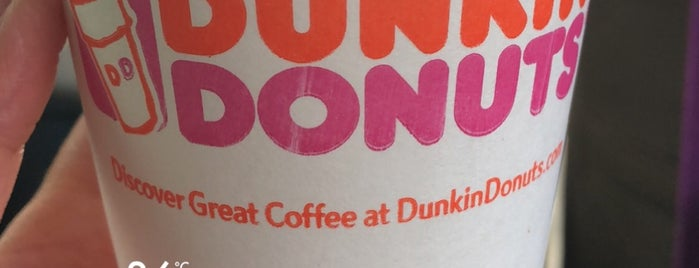 Dunkin' Donuts is one of Lieux qui ont plu à haton.