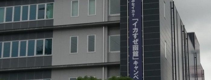 東日本旅客鉄道株式会社高崎支社 is one of JR本社・支社.