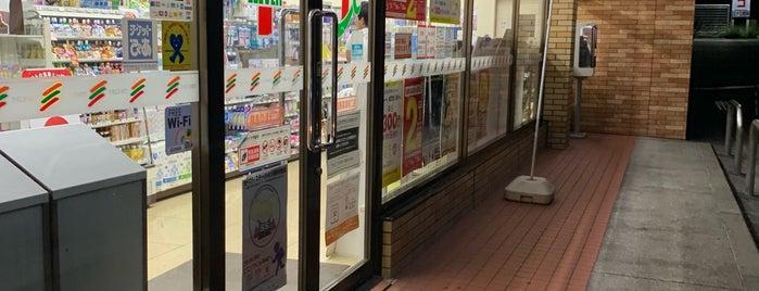 7-Eleven is one of Lugares favoritos de MEE.