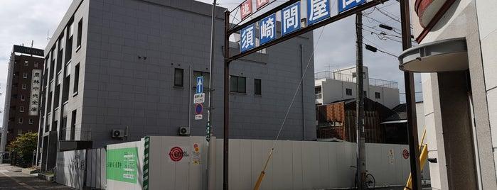 石村萬盛堂 萬盛堂本店 is one of Fukuoka.