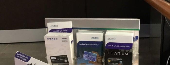 Riyadh Bank is one of Jawaher 님이 좋아한 장소.