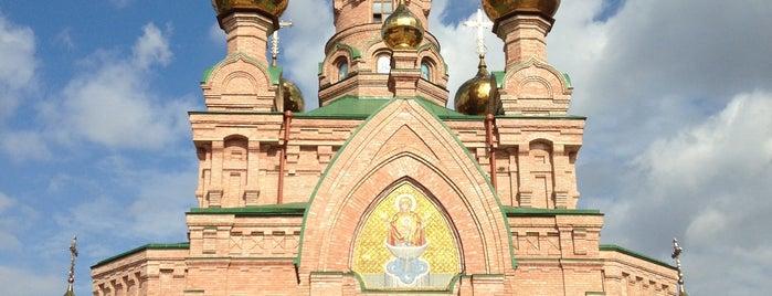 Свято-Покровський Голосіївський чоловічий монастир (Голосіївська пустинь) is one of Locais curtidos por Vitaliy.