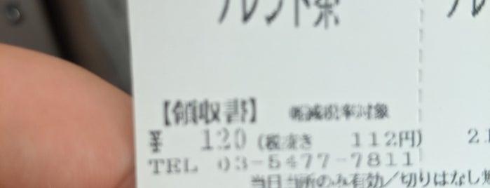 Matsuya is one of ZN'ın Beğendiği Mekanlar.