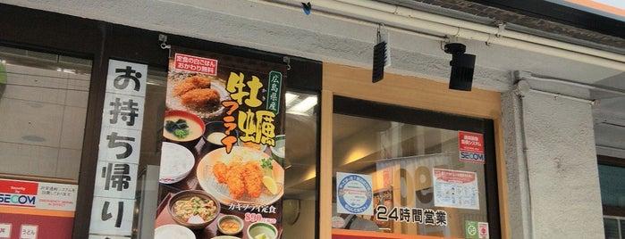 街かど屋 長堀店 is one of Yohan Gabriel'in Kaydettiği Mekanlar.