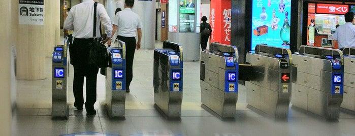 JR Kyōto Station is one of Tempat yang Disukai Esra.