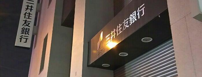 三井住友銀行 城東支店 is one of 大阪市城東区.