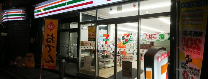 セブンイレブン 大阪今福鶴見駅前店 is one of まどかるんさんのお気に入りスポット.