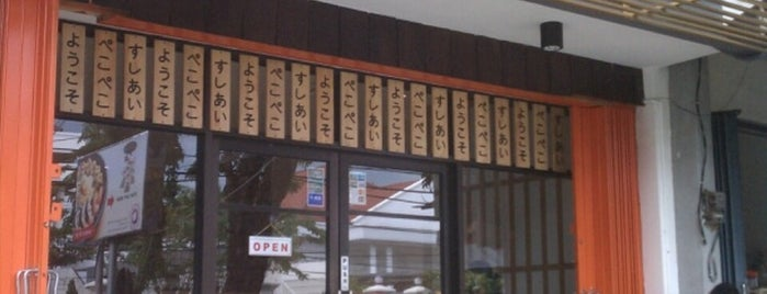 Peco Peco Sushi Take Away is one of Tempat yang Disimpan Elis.