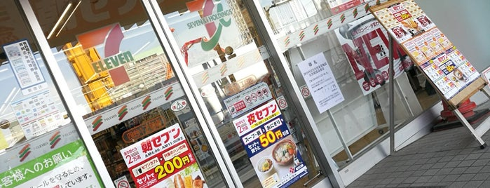 7-Eleven is one of Orte, die 西院 gefallen.