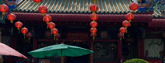 Guan Yu Shrine is one of Thailand.