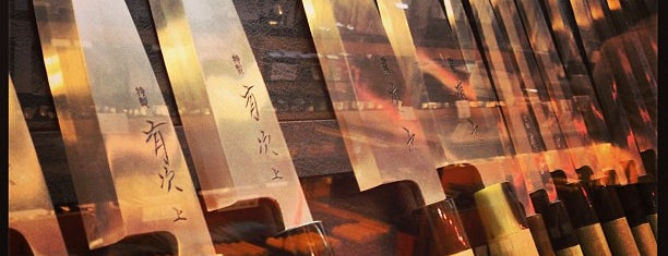 Aritsugu is one of Kyoto.