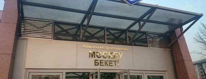 Мәскеу бекеті / Moscow Station is one of Алматы метрополитені.