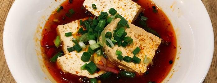 Jiu-Wu Beef Noodles is one of hk.