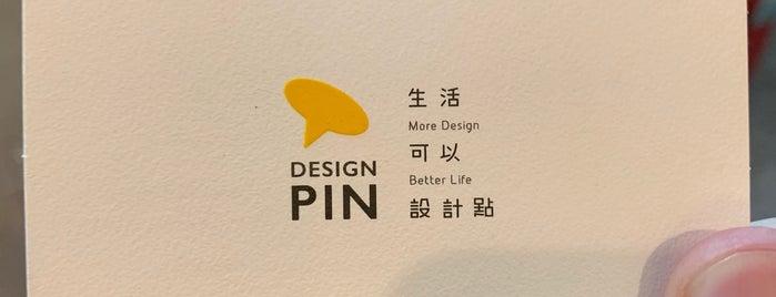 Design Pin is one of Sonia : понравившиеся места.